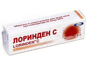Лориден С мазь