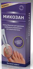 Микозан от грибка ногтей - Инструкция по применению препарата