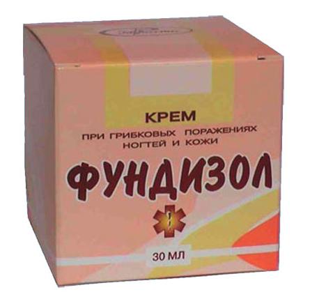 фундизол крем