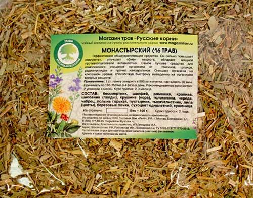 пропорции трав в монастырском сборе от паразитов