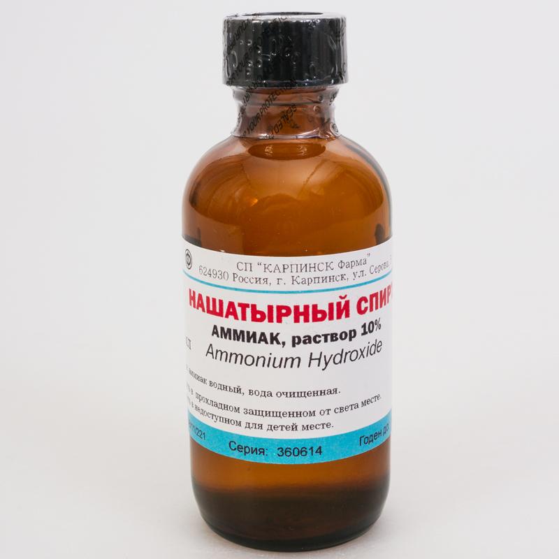 Таблетки тербинафин от грибка ногтей отзывы цена